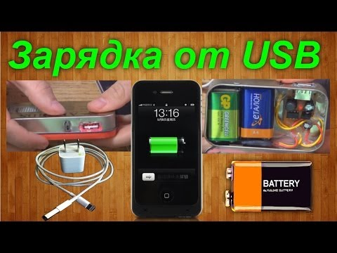 Портативное зарядное USB устройство для телефона своими руками / Portable USB cell-phone charger