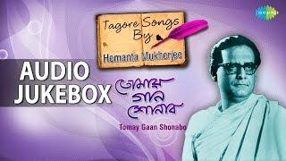 download lagu Best Of Tagore Songs By Hemanta Mukherjee  Rabindra gratis