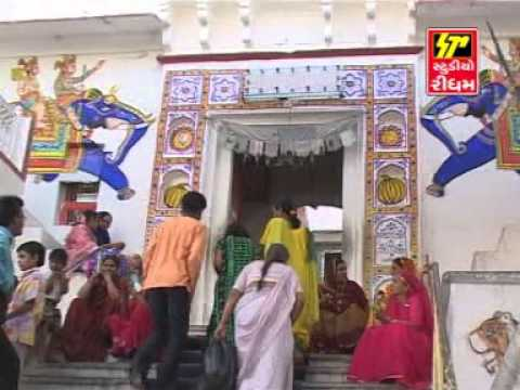 Shri Arjungeeta