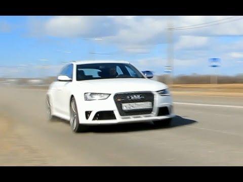 Audi RS4 V8 450 л.с. Замеры.Anton Avtoman.