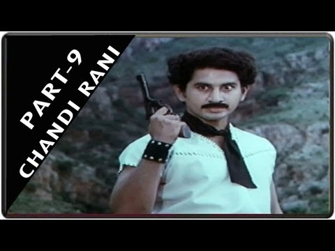 Chandi Rani Full Movie Part - 9/9