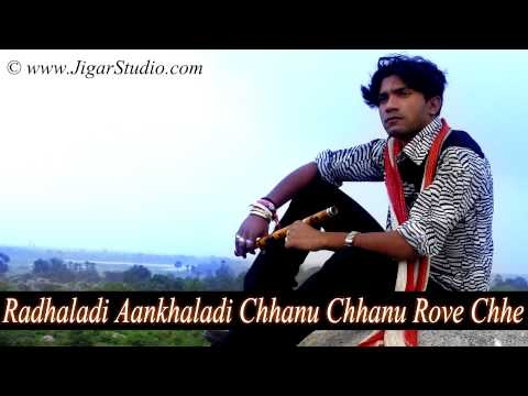 Aankhaladi Chhanu Chhanu Rove Chhe | Audio Song | Vikram Thakor video
