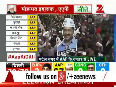 Delhi election results: Aam Aadmi Party celebrates victory