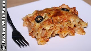 Pizza Lasagna Rolls Recipe | Lasagna With White Sauce | Kitchen With Amna