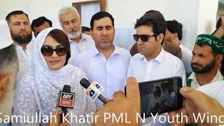 Sobia Khan PML N Media talks in Timergara Dir Lower.Media talks of PML N Sobia Khan