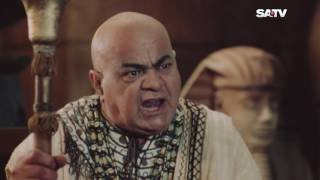 Irani Serial YUSUF JULEKHA at SA TV