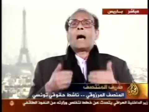 Tunisie, harcèlement judiciaire du Dr. Moncef Marzouki