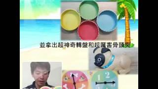 XiaoYing Video 1465200833231