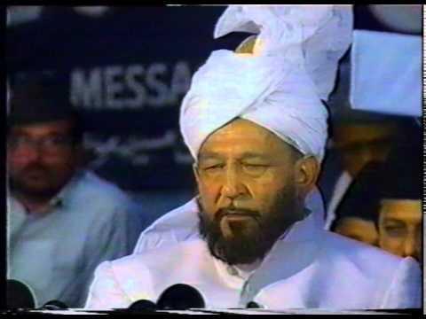 Urdu Nazm ~ Jo Dard Sisaktay Howay Harfon (Jalsa Salana UK 1991)