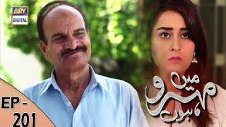 Mein Mehru Hoon Ep 201 - 18th May 2017 - ARY Digital Drama