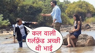Kal Wali Girlfriend Acchi Thi Aapki Prank On Cute Couple By Desi Boy With Twist Epic Reaction