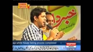 download lagu Tere Mast Mast 2 Nain By Babu Rana-khabar Dar gratis