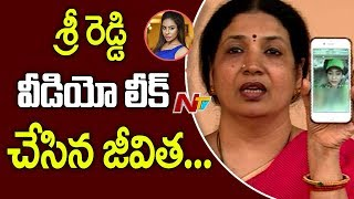 Jeevitha Leaks Sri Reddy Video @ Press Meet || Sri Reddy Leaks || Casting Couch  Live