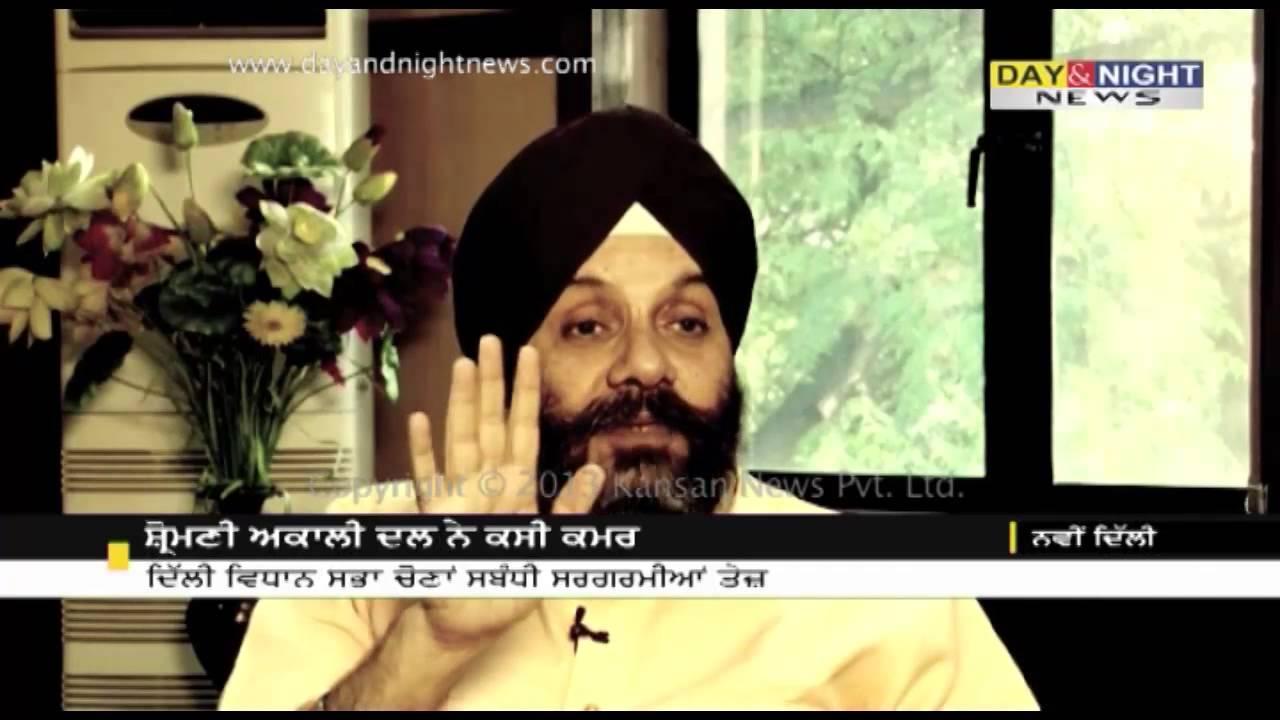 Paramjit Singh Sarna Family Paramjit Singh Sarna Slams