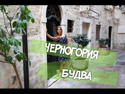 Черногория с OlTime: Будва / покупки сувениров со скидкой
