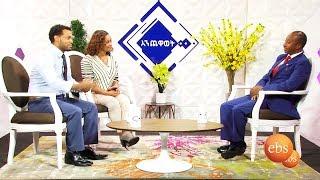 Enchewawot Season 7 EP 11: Thanksgiving/  Interview with Tefera Hailu