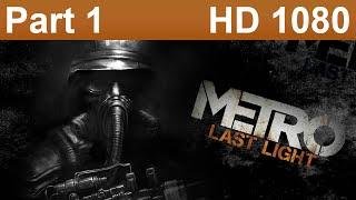 Прохождение игры metro last light redux часть 1