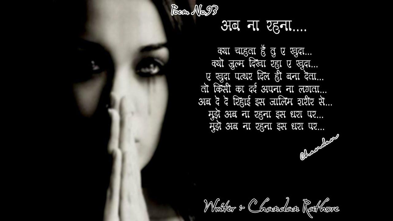 kanya bhrun hatya essay in hindi