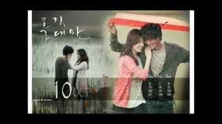 Only You - Last Love - Original Sound Track