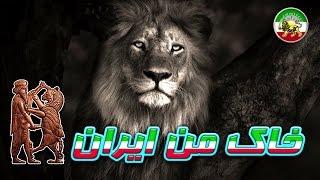 مستند فارسی - شب شیر ها