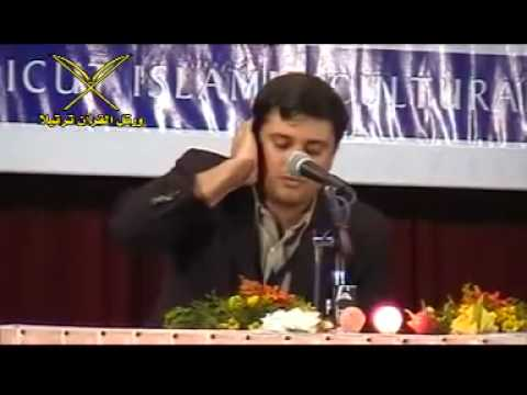 Irani Qari World S Best Quran Recitation.3 3 video