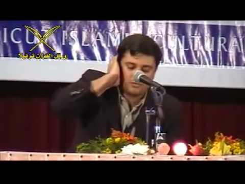 Irani Qari World S Best Quran Recitation.3 3 video