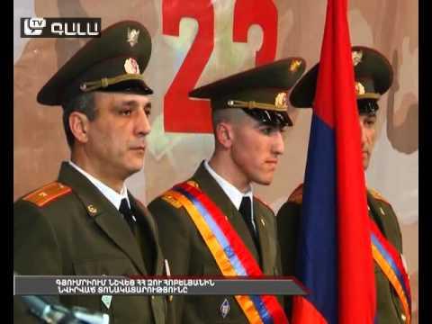 Գյումրիում նշվեց ՀՀ ԶՈՒ հոբելյանին նվիրված տոնակատարությունը