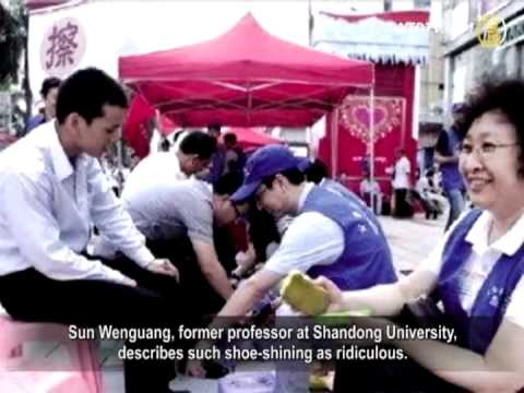 Shoe-Shining: A Show of Shenzhen's Civil Servants