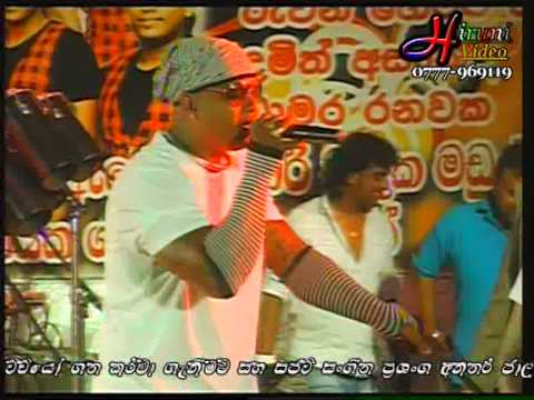 Chamara Ranawaka With Arrow Star video