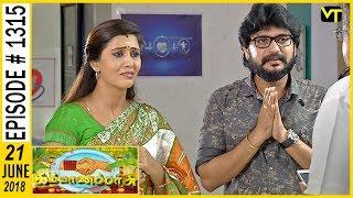 Kalyana Parisu - Tamil Serial   கல்யாணபரிசு   Episode 1315   21 June 2018   Sun TV Serial
