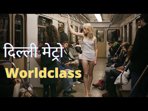 Worldclass Delhi Metro Airport Express *HD*