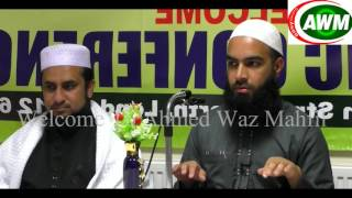 islamic english lecture -salat-namaz-waz-waj-waz mahfil new 2017