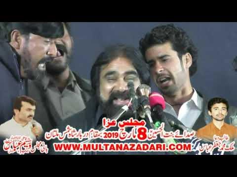 Zakir Syed Zargham Abbas Shah I Majlis 8 March 2019 I Jalsa Zakir Qazi Waseem Abbas