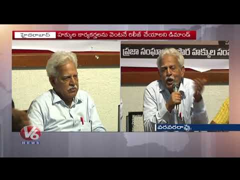 Virasam Leader Varavara Rao Seeks Release Of Human Rights Activists | V6 News
