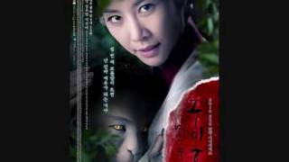 Trailer Gumiho Tale of The Foxs Child