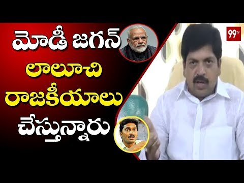 TDP MLA Kollu Ravindra Fires on YS Jagan, Modi | Press Meet on Amaravathi Bonds | 99 TV Telugu
