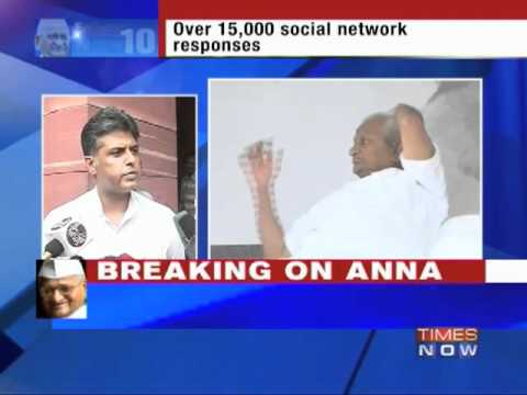 Manish Tewari regrets his remarks against Anna