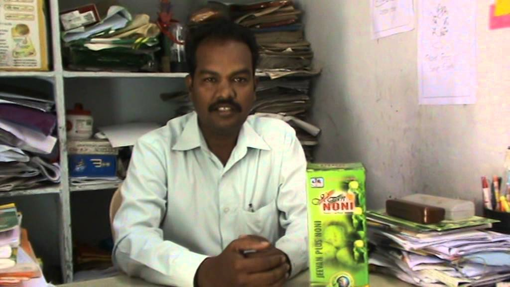 JEEVAN PLUS NONI TESTIMONIALS IN KHAMMAM - YouTube