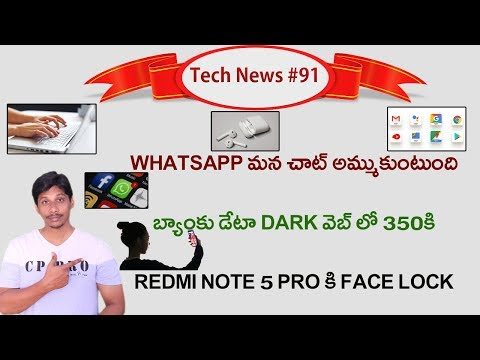 Tech news in Telugu # 91: Whatsapp,Redmi Note 5 Pro, punjab national bank