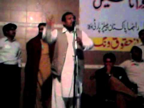Psf Okara Function On 44 Yom-e-tasees video