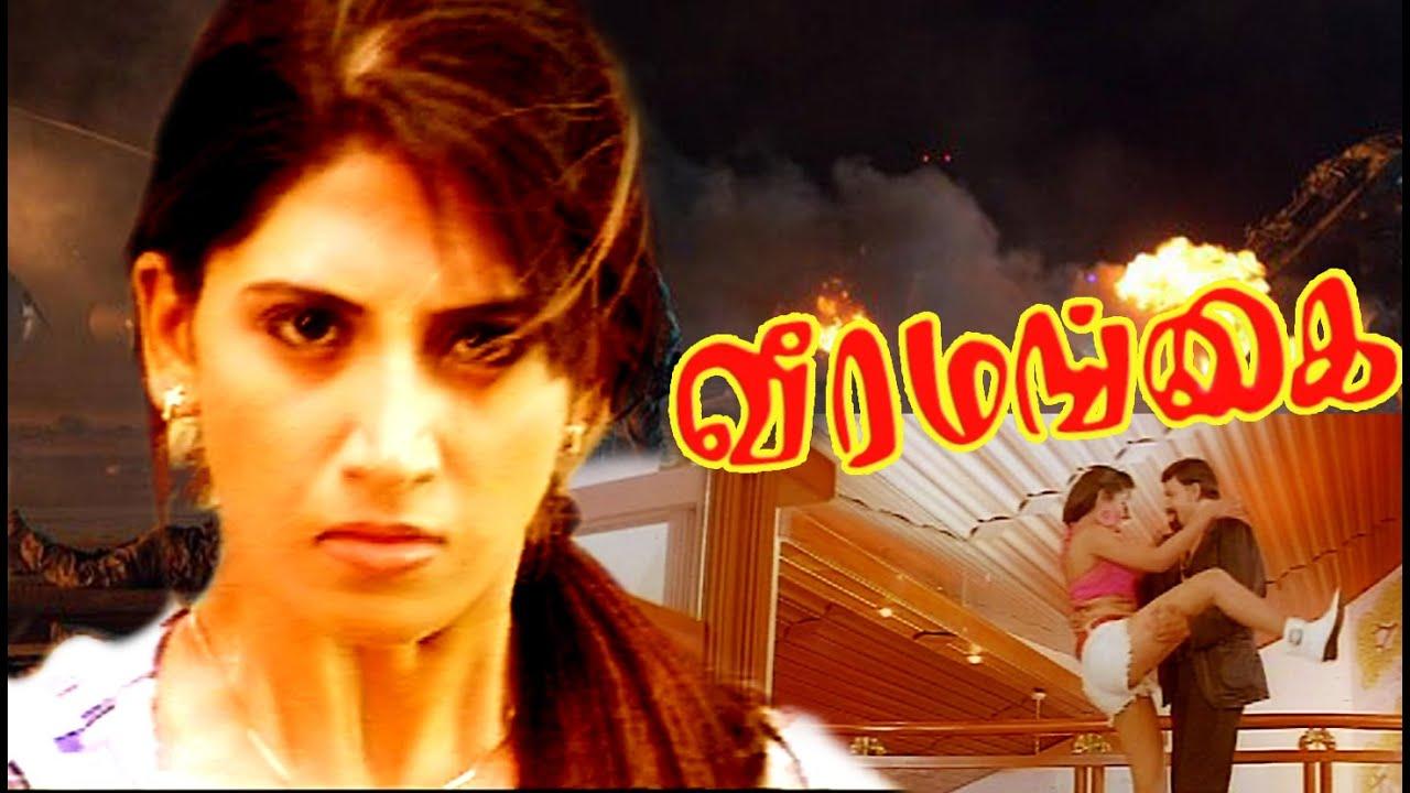 Tamil Movie New Release 2015 | Veeramangai | Latest Tamil Movies