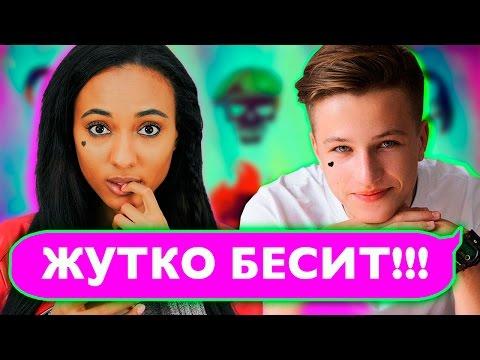 ПРАНК ФИЛЬМОМ над ЯНГО / ОТРЯД САМОУБИЙЦ