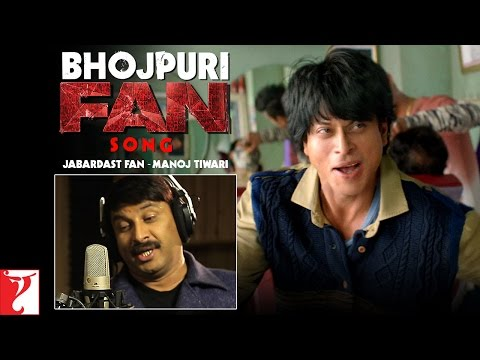 Bhojpuri FAN Song Anthem | Jabardast Fan - Manoj Tiwari | Shah Rukh Khan | #FanAnthem