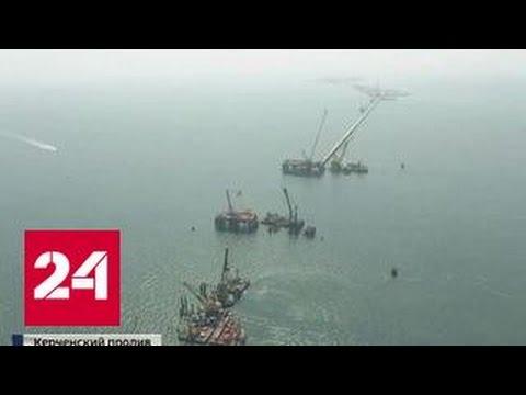 Началось строительство судоходной части Крымского моста