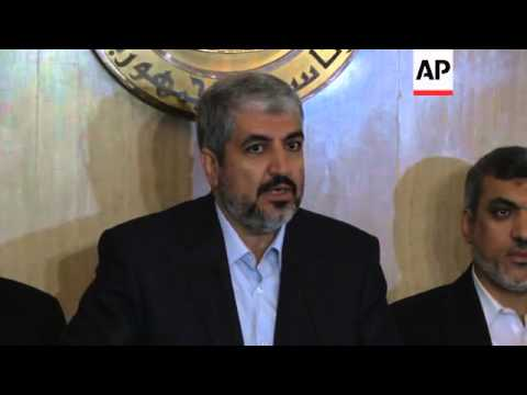 Egyptian President Mohamed Morsi meets  Hamas political leader Khaled Meshaal