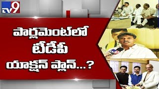 TDP will stall parliament for AP's demands - MP Kesineni Nani