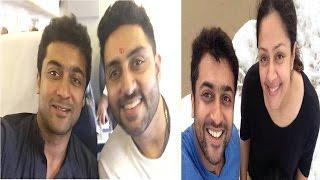 Surya Sivakumar Awesome Selfie Photos Tamil Actor Surya Collection | Tamil News