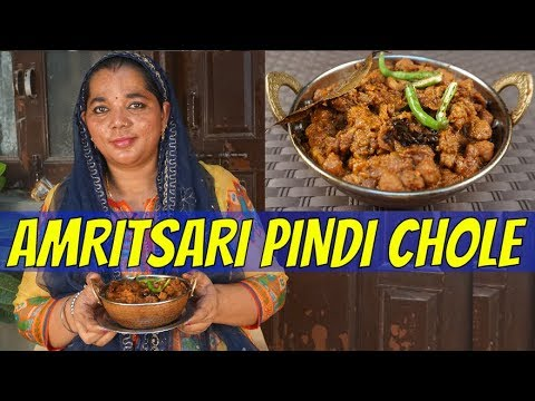 अमृतसरी पिंडी छोले | TASTY PUNJABI CHOLE MASALA | CHANA MASALA RECIPE BY PUNJABI VILLAGE FOOD