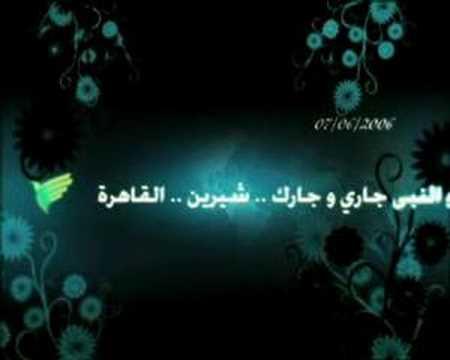Ta3arof Arab http://www.pic2fly.com/Ta3arof+Chat.html