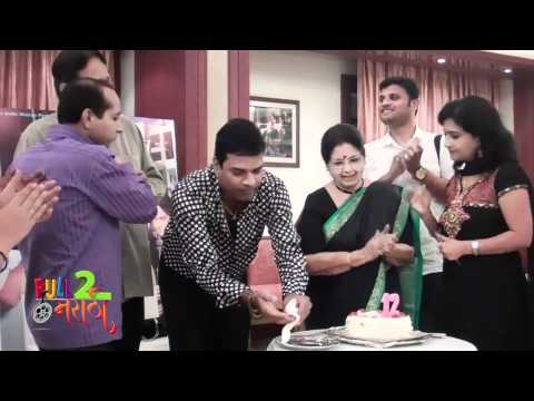 Exclusive: Bharat Jadhav birthday celebration on 12th Dec 2011 [www.full2marathi.com]